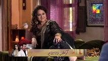 Deewar e Shab - Epi 05 - HUM TV Drama - 6 July 2019 , ,  Deewar e Shab (06 07 2019)