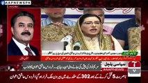 Aftab Iqbal Analysis on Maryam Nawaz Press Conference and Leaked Video