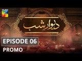 Deewar e Shab Episode 6 Promo HUM TV Drama