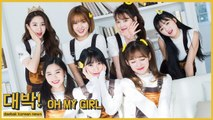 Oh My Girl announces comeback this May
