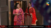 Deewar e Shab Episode 6 HUM TV Drama