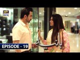 Hania Episode 19 ARY Digital Drama 6th July 2019