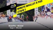 La minute Maillot à pois Leclerc - Étape 1 - Tour de France 2019