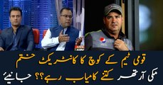 What is the success rate of national team's coach Mickey Arthur?