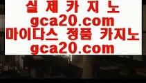 인기있는카지노  140レ 필리핀호텔     https://www.hasjinju.com   필리핀호텔카지노 | cod카지노 | 마이다스카지노  140レ  인기있는카지노