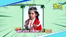 '부라더시스터' 장서희,  진 당선 → 20년의 무명생활?!