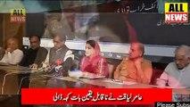 Aamir Liaquat Response over Maryum Nawaz Press Conference Today | PMLN News | Maryam Nawaz
