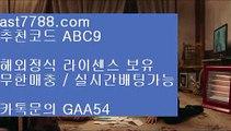 고객DB 암호화로 관리  ㎚ 아시안게임여자배구중계 ㉩ ast7788.com ▶ 코드: ABC9◀ 캬톡 GAA54  네이듬사다리사이트 ㉩ 류현진실시간인터넷중계 ㎚ 고객DB 암호화로 관리