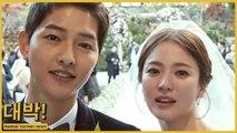 [BREAKING] Song Joong Ki files divorce against Song Hye Kyo