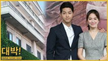 Song Hye Kyo and Song Joong Ki moved out from their honeymoon home months ago