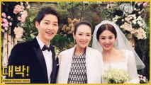 Friends revealed more details before SongSong Couple divorce broke out
