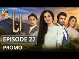 Anaa Episode 22 Promo HUM TV Drama