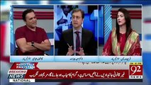 Anyone Who Compromises Once Will Continue To Do Compromises, Imran Khan Should Not Do Any Political Compromise With Anyone.. Kashif Abbasi