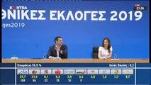 "LIVE - Οι δηλώσεις του Αλέξη Τσίπρα από το Ζάππειο ""Παραδίδουμε μια χώρα καλύτερη από αυτή που παραλάβαμε"""