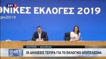 Α. Τσίπρας: Η Λαϊκή ετυμηγορία είναι απόλυτα σεβααστή