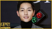 Song Joong Ki is BACK TO WORK after divorce news