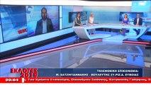Ο Μ. Χατζηγιαννάκης για την εκλογή του