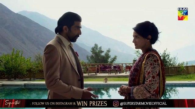 Anaa Episode #21 HUM TV Drama 7 July 2019