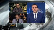 الحصاد- دلالات كشف الحوثيين عن امتلاكهم قدرات عسكرية جديدة