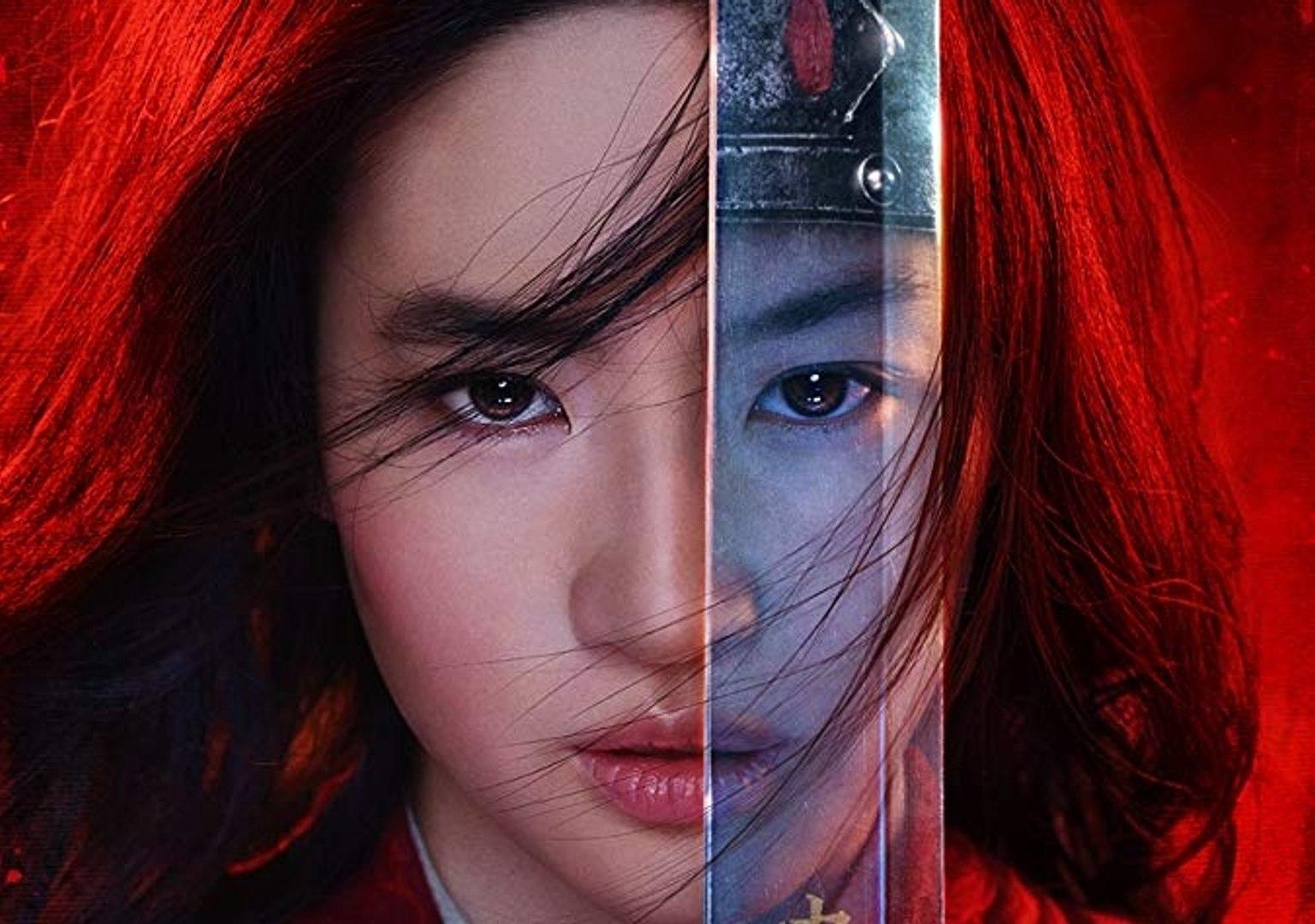 영화 뮬란  - Mulan