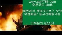 아스트랄 해외사이트♙해외정식사이트 ast7788.com 코드 abc5♙아스트랄 해외사이트