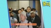 '국민 10명 중 7명 입국 반대' 유승준, 과거에도 입국 허용 진정서 기각