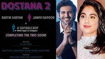 Jhanvi Kapoor & Kartik Aaryan To Play this interesting role in Dostana 2 | FilmiBeat