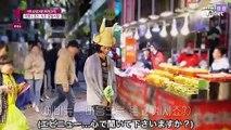 AB6IX REALITY 8話 【ドンヒョンの罰ゲーム】 日本語字幕 日本語訳  パクウジン イムヨンミン ジョンウン キムドンヒョン イデフィ