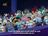 slam dunk الحلقة 65 مترجمة