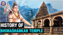 History of Bhimashankar Temple I Significance and Facts of Bhimashankar Temple