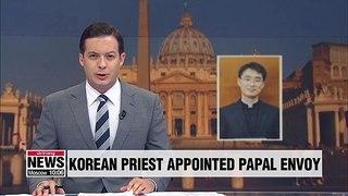 S. Korean Vatican envoy dispatched to Liberia
