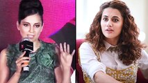 Kangana Ranaut Reacts On Sister Rangoli's Tweets
