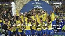 كوبا أميركا 2019: البرازيل تجدد فوزها على البيرو وتحرز اللقب