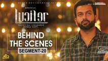 LUCIFER Behind The Scenes - Segment 20   Mohanlal   Prithviraj Sukumaran   Antony Perumbavoor