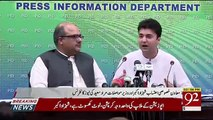 Shahzad Akbar And Murad Saeed's Press Conference  – 8th July 2019
