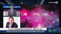 Sport News 5-7-2019