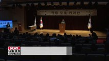 100 Korean students to trace the historical footsteps of the Korean Provisional Gov. in China