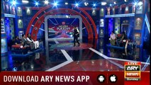 Har Lamha Purjosh With Waseem Badami - 7th July 2019