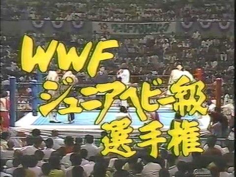60fps / Tiger Mask (C/V3) VS Bret Hart '82.7.30 [WWF Jr. Heavyweight Championship] / World Pro-Wrestling OP