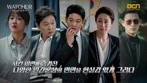 ※대체 불가※ 연기파 명품 배우들 총 출동!