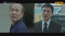 '양계장→치킨배달' 단짝 우현 죽음 외면(ft.끝내 오열)