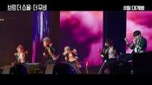 BTS (방탄소년단) 'BRING THE SOUL THE MOVIE' - Trailer