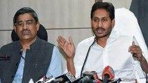 ఐఏఎస్ అధికారుల అలసత్వం.. జగన్ తీవ్ర అసహనం ! || YS Jagan Mohan Reddy Gets Tough With IAS Officials
