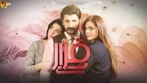 Beqarar - Pakistani Telefilm - Emotional Story - Jibran Syed & Beenish Chouhan