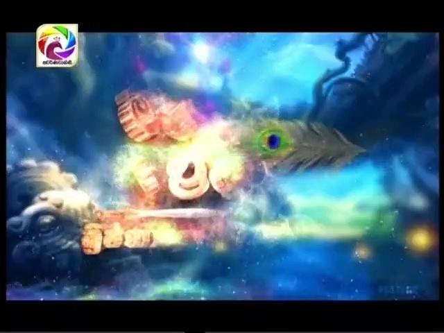 Maharja Kansa (323) -08-07-2019 Thumbnail