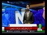 Bulletin 06pm 08 July 2019 Suchtv