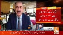 Accountability Court Judge Arshad Malik Meets Islamabad High Court Judge