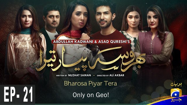 Bharosa Pyar Tera Episode 21 GEO TV DRAMAS 8th July 2019