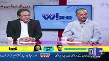 News Wise – 8th July 2019