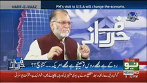 Orya maqbool Jaan Response On Pakistan Russia America And CPEC Situation..
